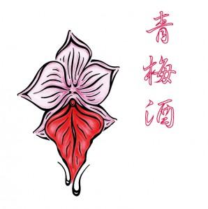 logo- farbig vector