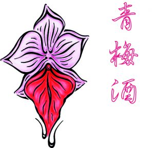 logo- farbig vector-2